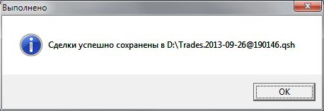 i2q-done
