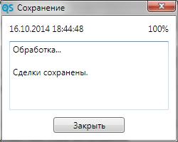 i2q14-done